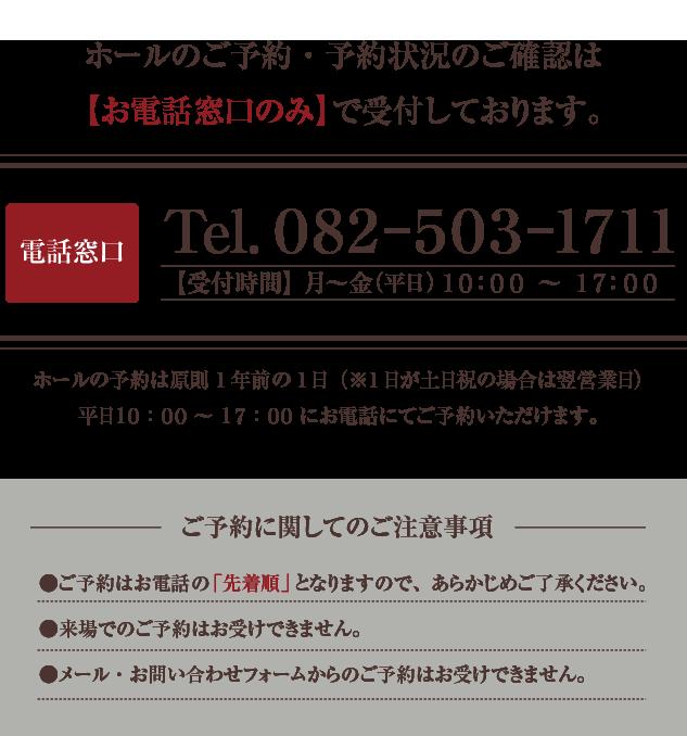 yoyaku_howto